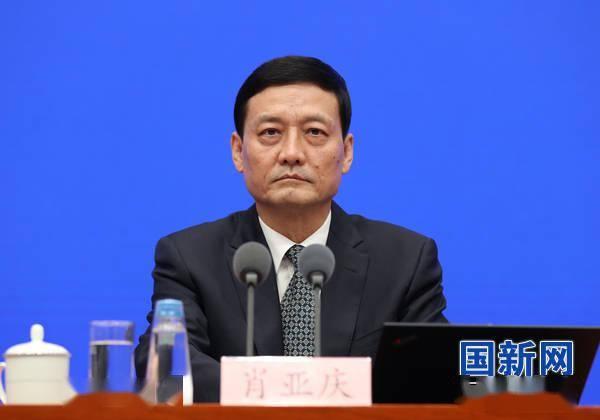 肖亚青:工信部将从四个方面支持新能源汽车的发展
