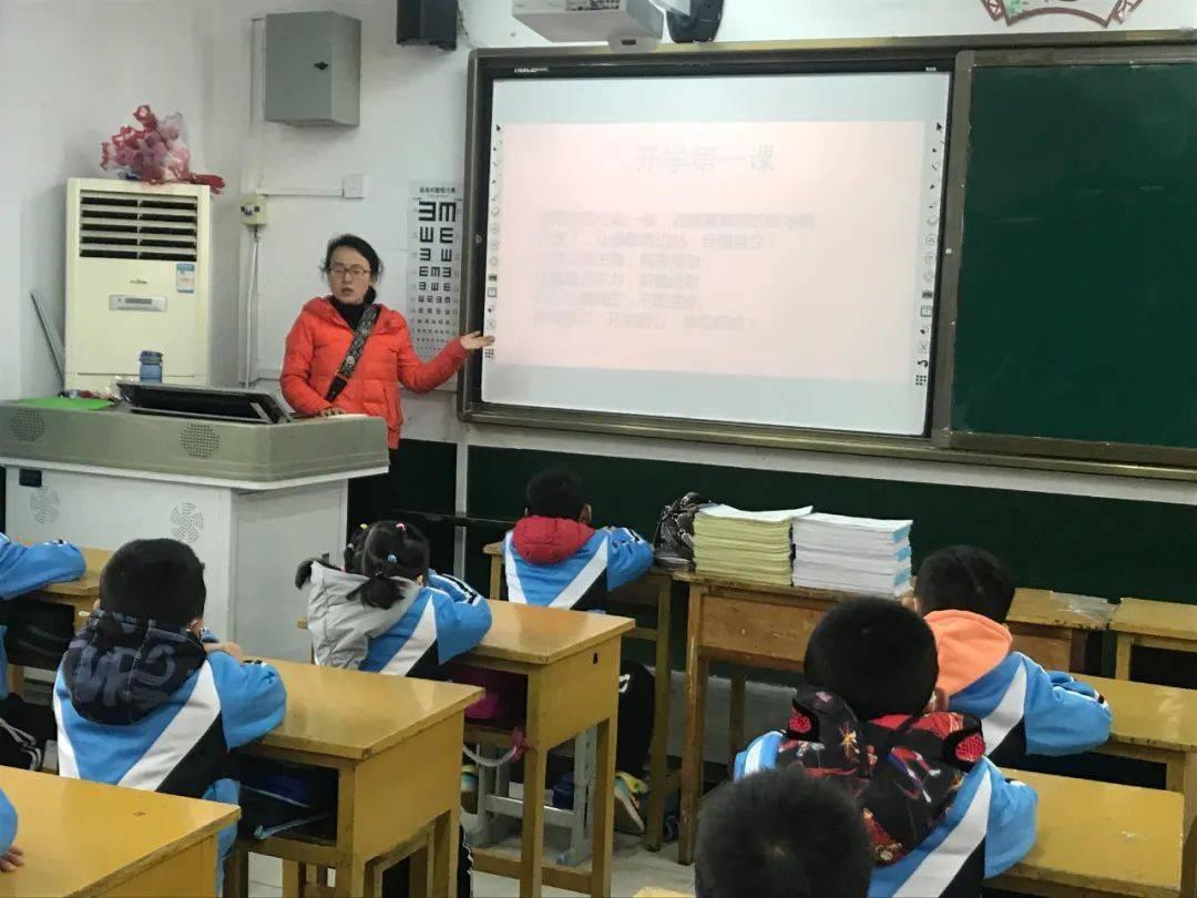 2021幼儿园大班开学第一课主题班会教案精选十篇 幼儿园开学教案怎么写