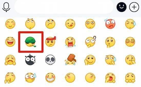 微信新表情戒烟了,这些表情被下线