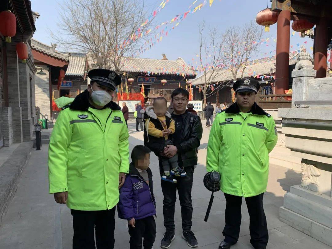 忻州古城:元宵节当日,12名儿童与家人走散,多亏遇到执勤民警…