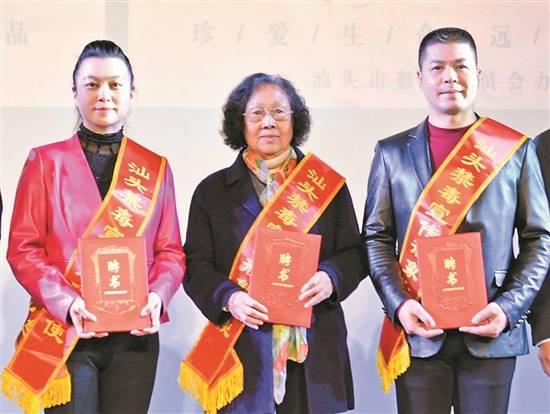 3位潮剧名人被晋升为汕头市禁毒宣传