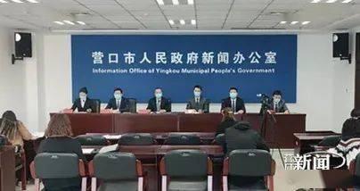 这五个部门负责解释《政府工作报告》,他们会做好工作的...