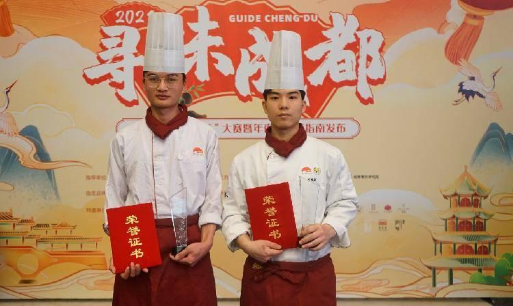 留在成都,寻味成都 ,李锦记希望厨师与行业大咖共制餐饮盛宴