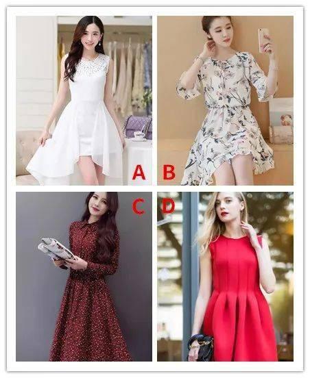 假如你去见老熟人,最想穿哪件连衣裙?测你婚姻状况如何