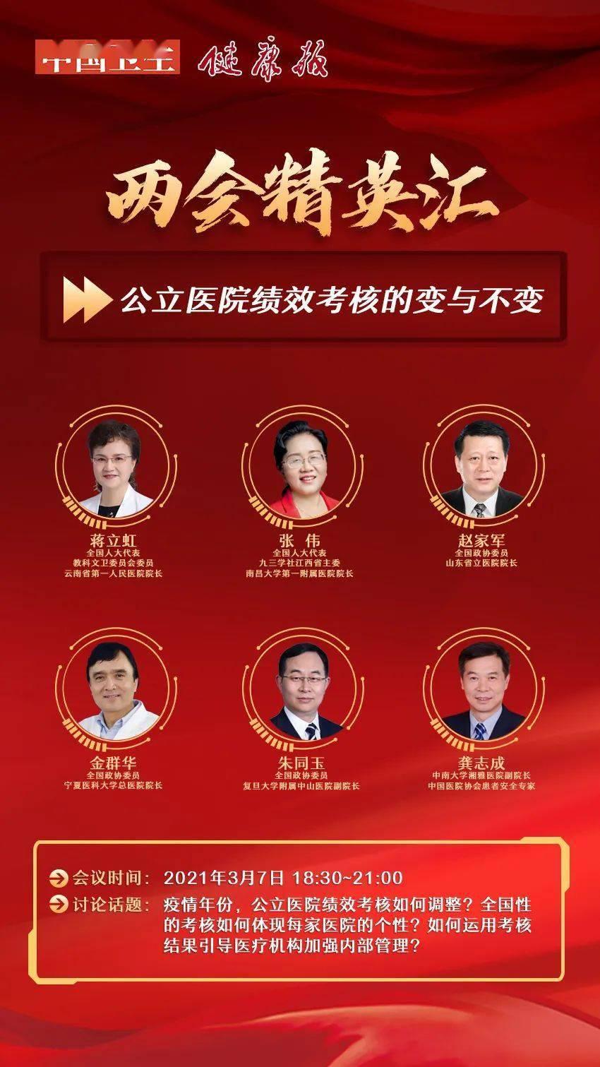 拉菲8娱乐招商-首页【1.1.8】