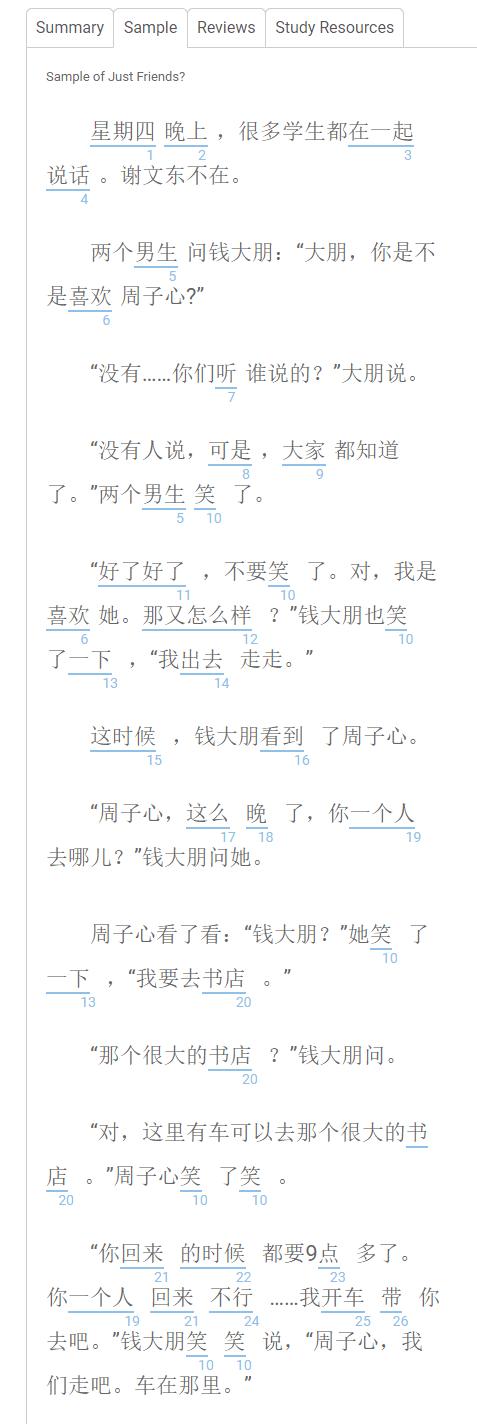 在美国贴吧上,一堆老外被学中文逼疯了的照片 - 22