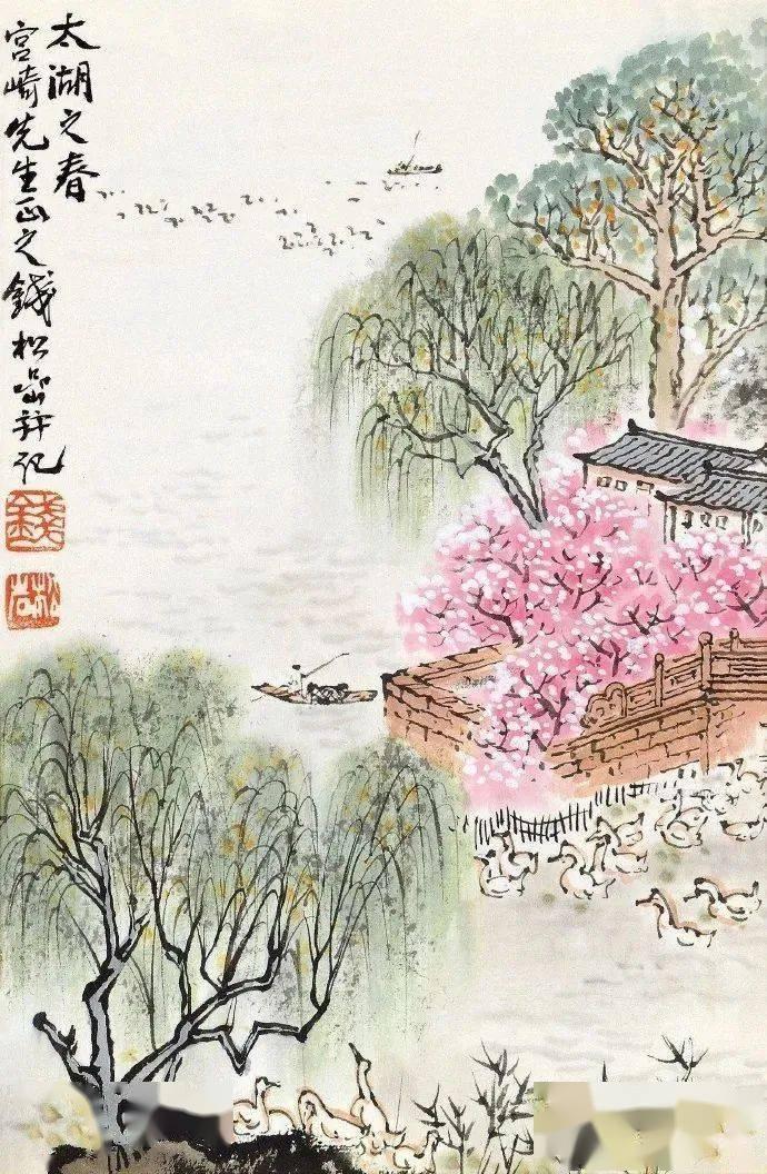 韩三千苏迎夏最新章节:你读过最美的诗词是哪一句? 网络快讯 第6张