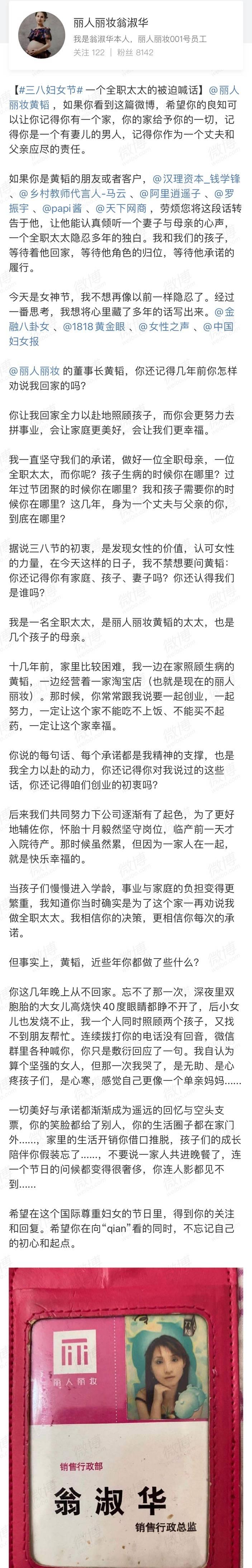 海南省精神文明建設表彰大會舉行