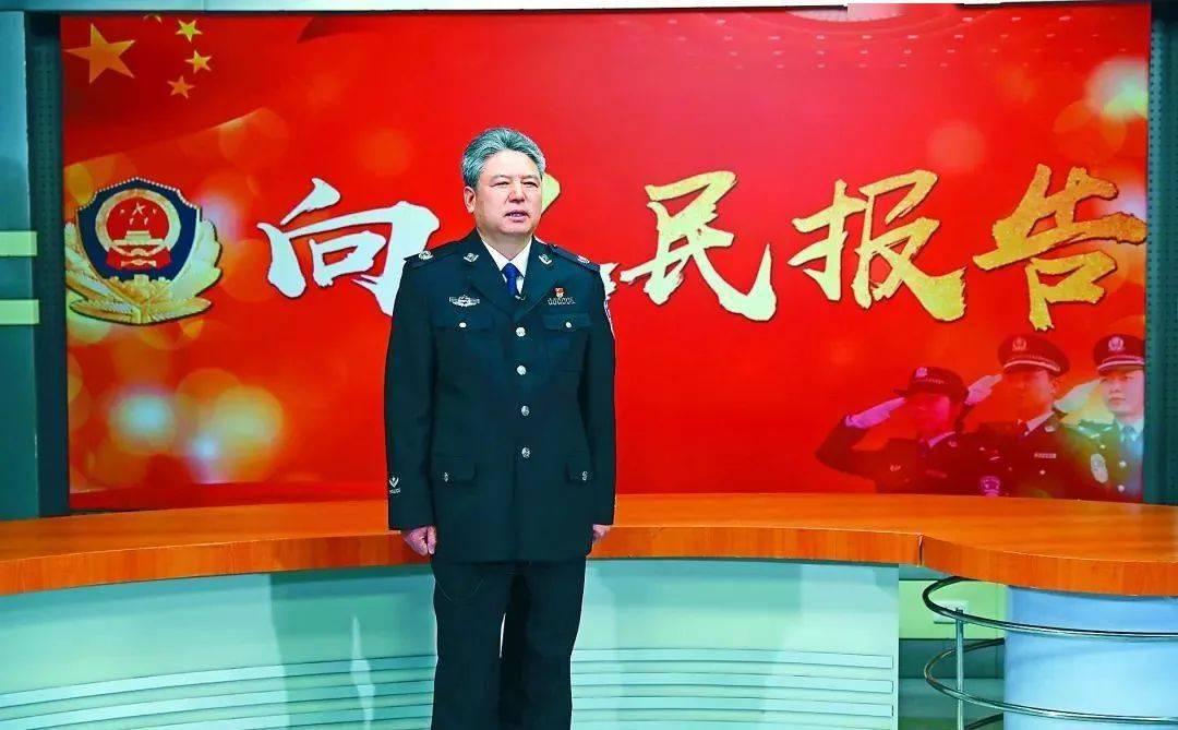 从严治警,一刻都不能放松,云南省公安厅厅长这样说