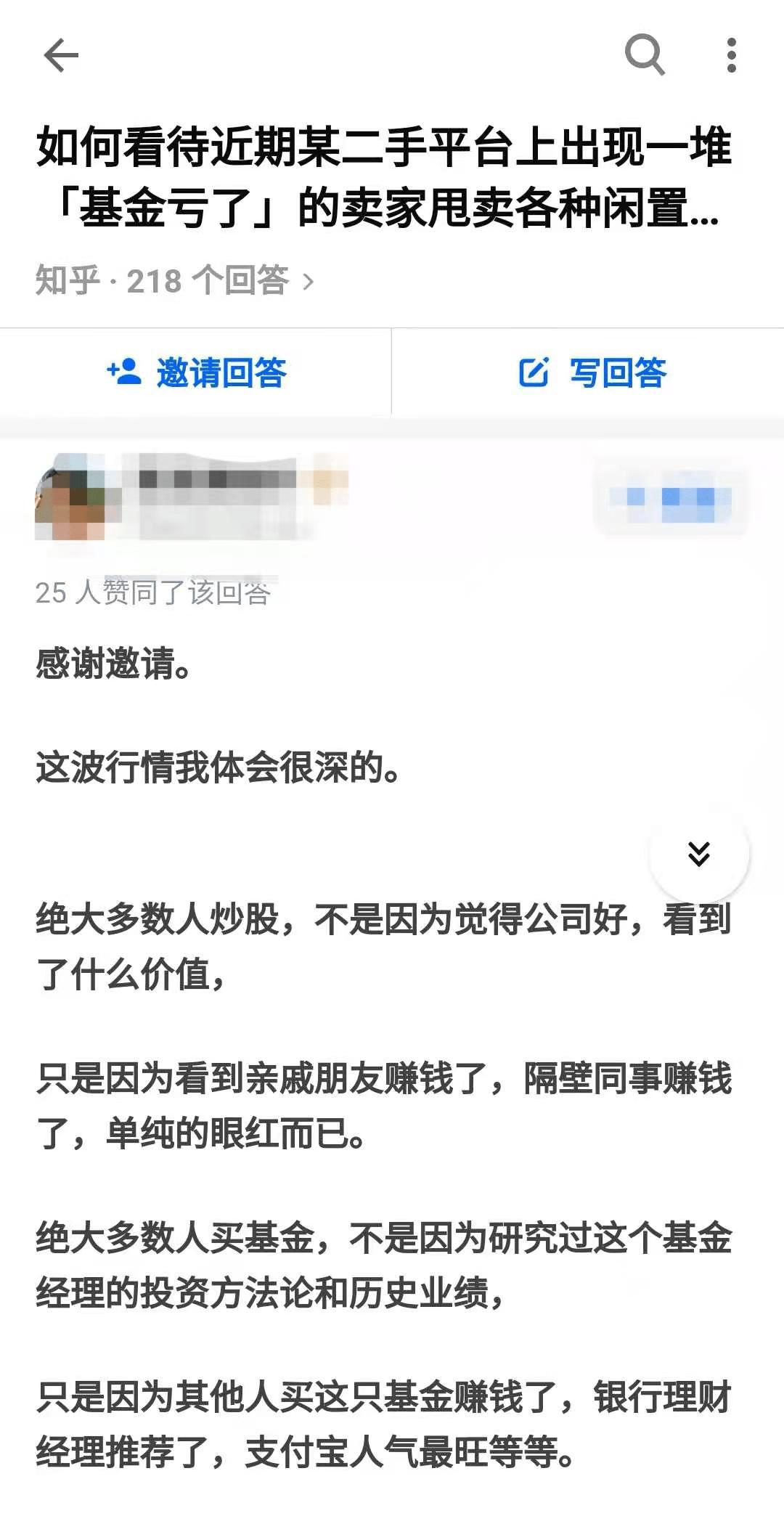 杏鑫平台就'断舍离'了贵重回想