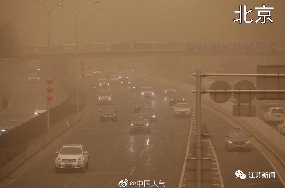 近十年最强风沙全过程来啦!江苏省也是有危害