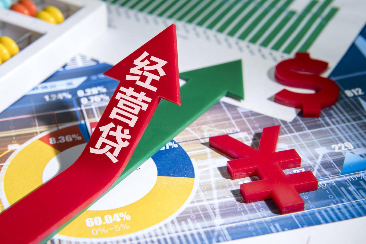 深圳市严厉打击房市银行信贷:提早取回5180万元违反规定经营