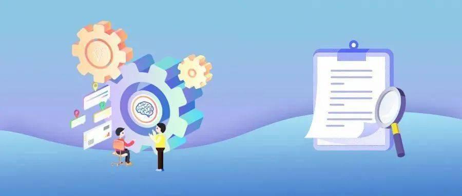 共設1349個廣告業!教育部發布《職業教育廣告業目錄(2021年)》