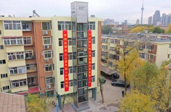 城事   天津这些小区要加装电梯啦!                                   图3