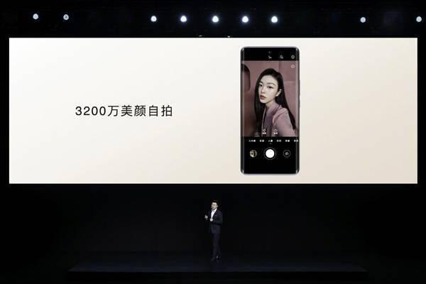 荣耀V40轻奢版正式发布!轻薄超曲机身、2999元起的照片 - 18