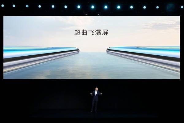 荣耀V40轻奢版正式发布!轻薄超曲机身、2999元起的照片 - 5