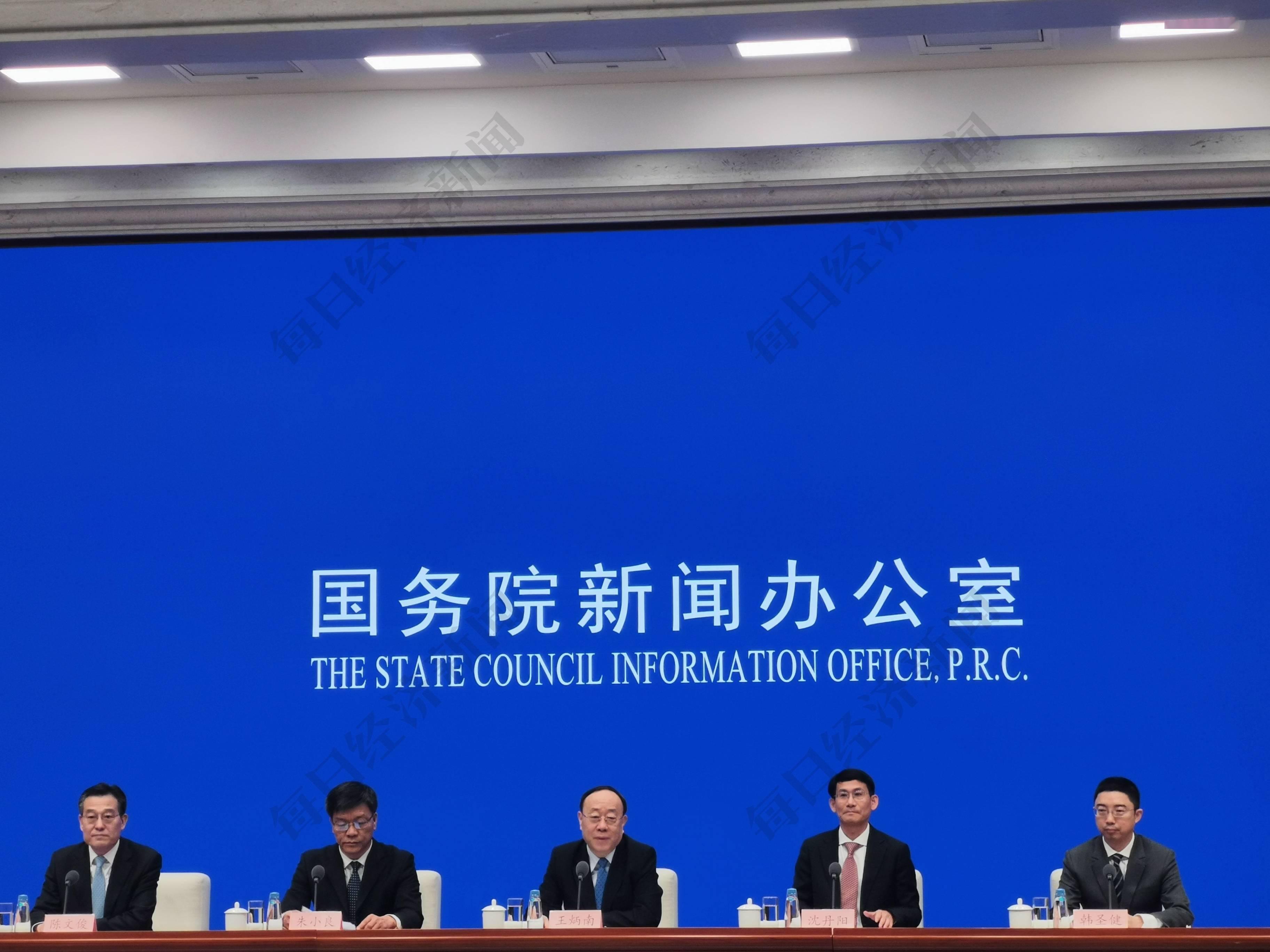 第一届消博会落地式海南省贷款展期内一定总数、一定额度