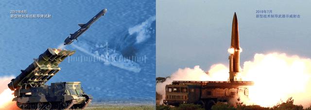 韩:朝鲜试射巡航导弹 美:不,是弹道导弹