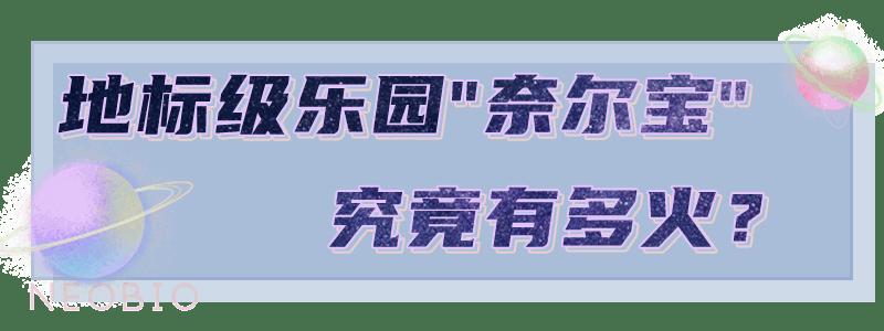 沐鸣3代理-首页【1.1.6】