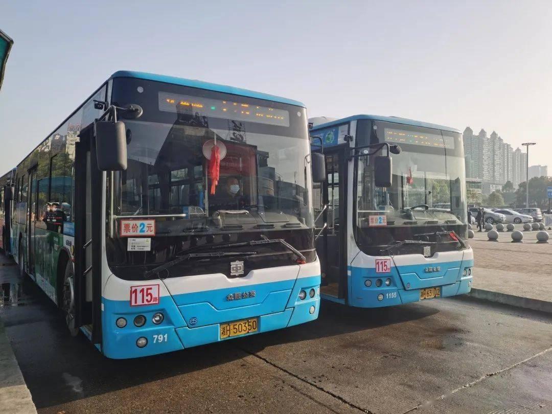 夏季里的公交车txt 白领诗晴之地铁