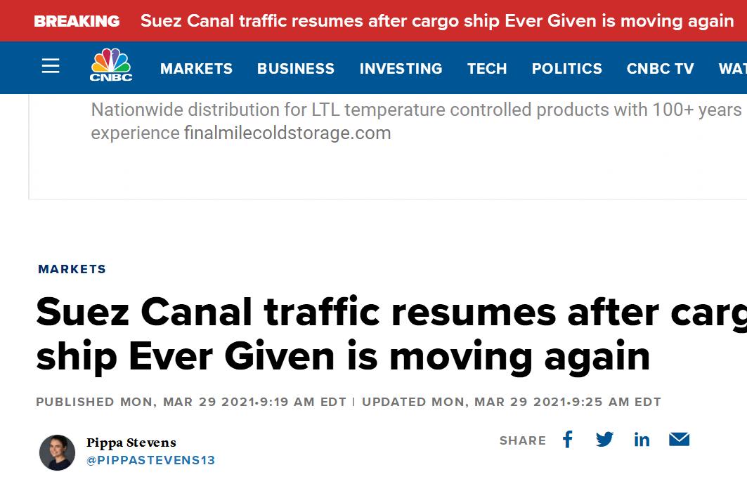 """快讯!""""长赐号""""现在再次被移动,苏伊士运河交通恢复"""
