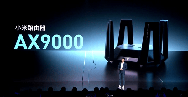 小米路由器AX9000亮相:12天线 WiFi6 三频并发9000M的照片 - 3