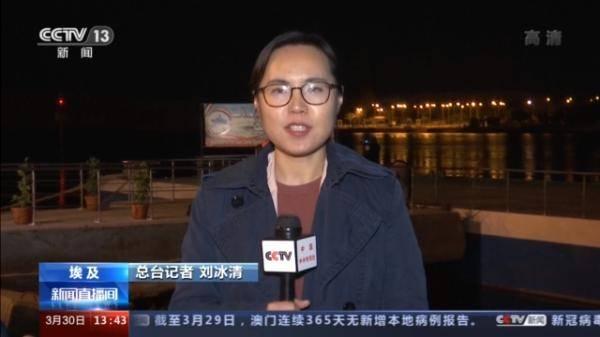 排队过河!422艘船只将在三四天内通过苏伊士运河的照片 - 5