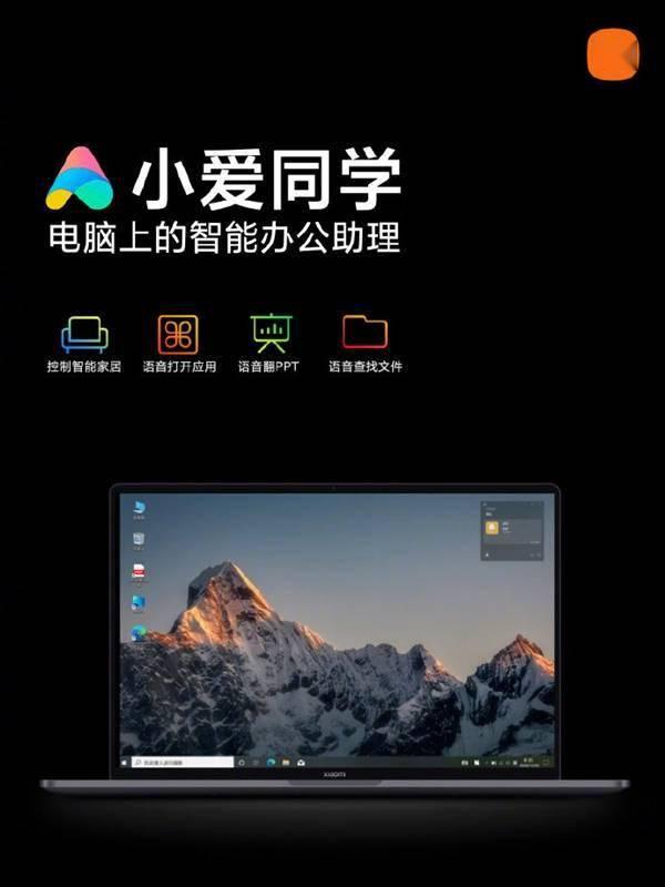 小米笔记本Pro15发布 6000元价位唯一3.5K OLED大师屏的照片 - 11
