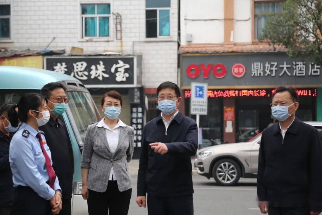 王予波率队在瑞丽市部署督导新冠肺炎疫情处置工作强调:坚持人民至上生命至上,迅速有力周密稳妥处置疫情