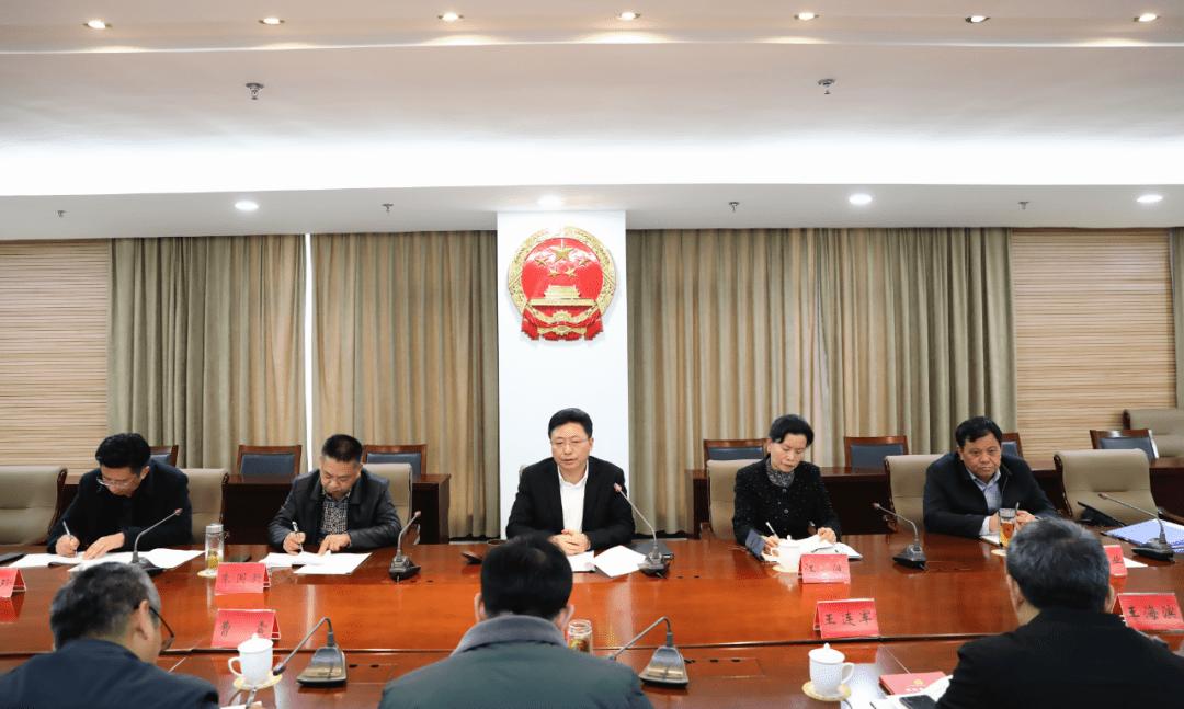 【重要会议】区人大常委会召开党组扩大会议