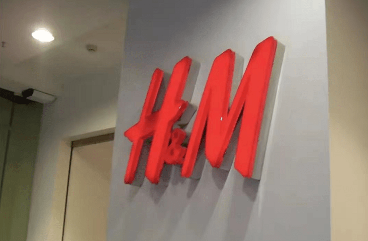 H&M被上海市两部门联合约谈【新闻速览】
