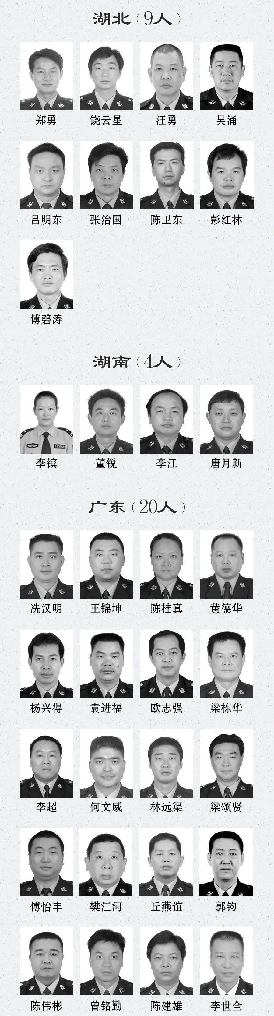 天顺娱乐app-首页【1.1.9】  第6张