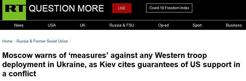 克宫警告:如果美国派兵乌克兰,俄罗斯将采取一切必要措施