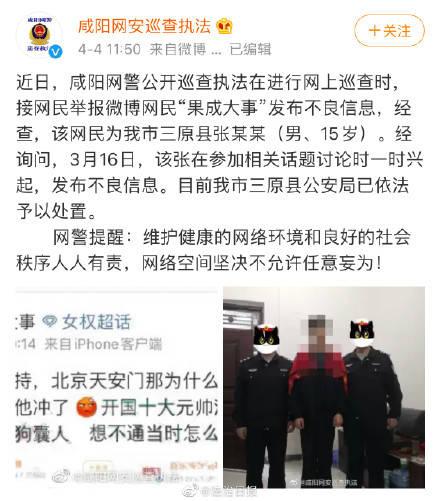 天顺app首页-首页【1.1.8】