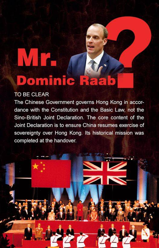 China governs Hong Kong in accordance with the Constitution and the Basic Law