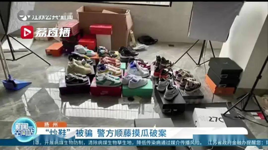 涨疯了!鞋贩子奔向国产品牌,李宁球鞋原价1499元卖48889元,有人几天赚一辆车  第14张