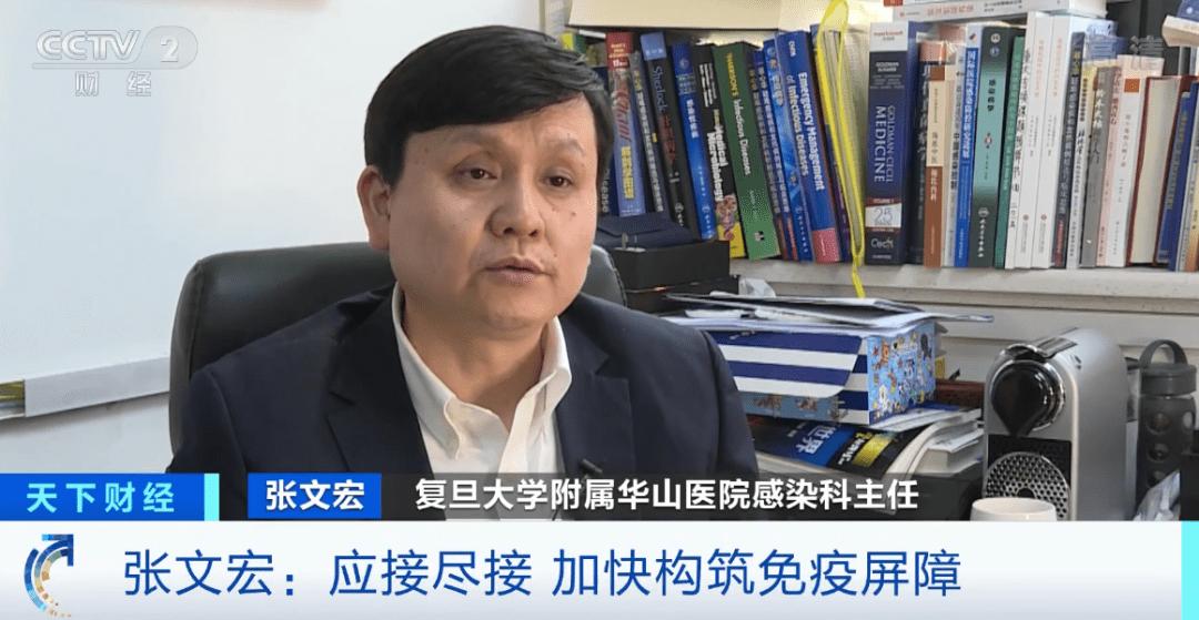张文宏权威解答!中国为何优先给年轻人接种疫苗?我们啥时候能自由出行_人群