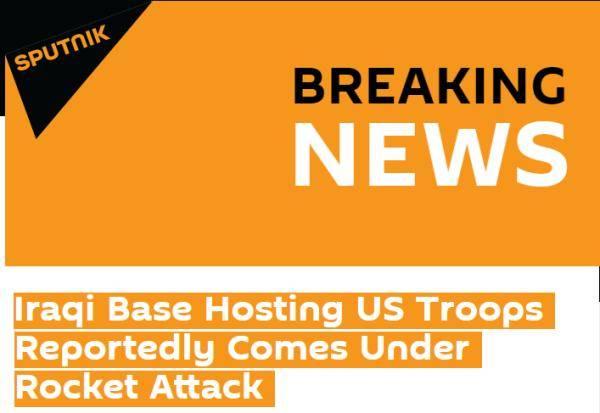 伊拉克一美军驻扎基地遭两枚火箭弹袭击