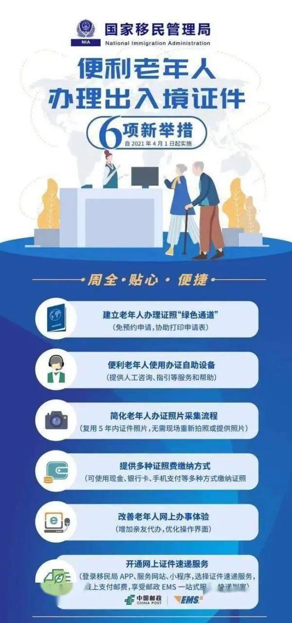 沐鸣3娱乐待遇-首页【1.1.1】