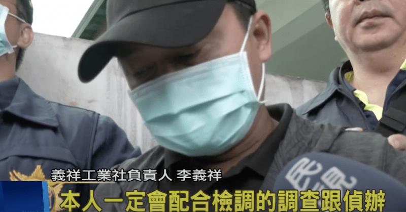 """台铁脱轨肇事工程车所属企业责任人哽咽道歉!称""""绝不推卸"""""""