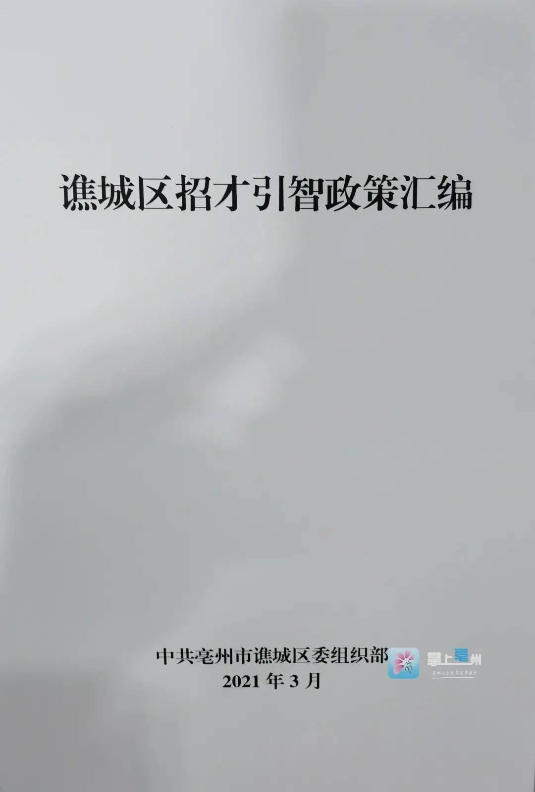无极5平台app-首页【1.1.4】