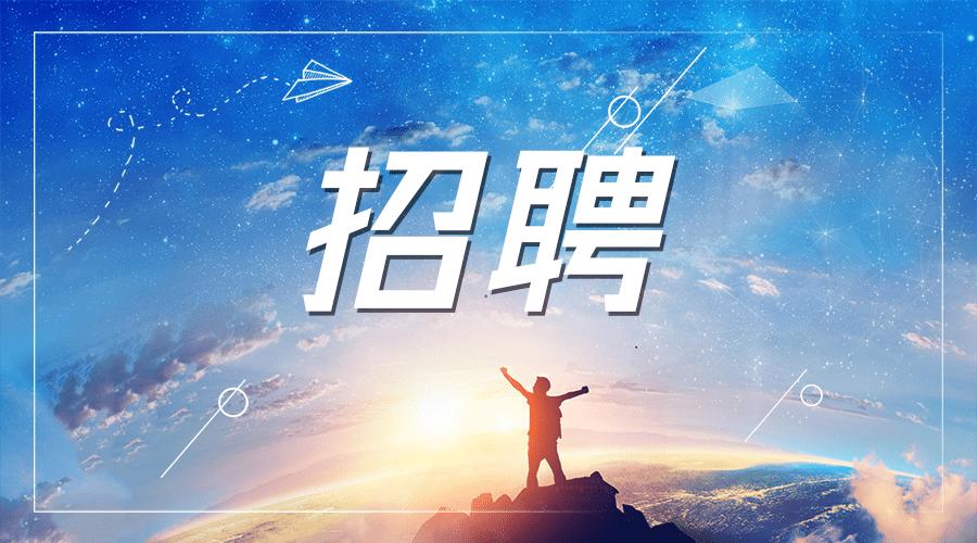 注意!4月10日、5月15日,郑州有两场专场招聘会