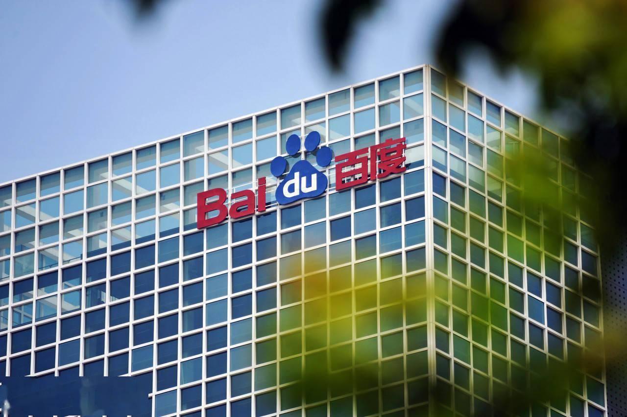 百度与22名安排商签订30亿美元定期循环信贷协议