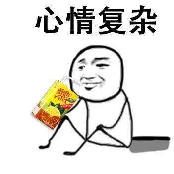 沐鸣3登录注册-首页【1.1.6】
