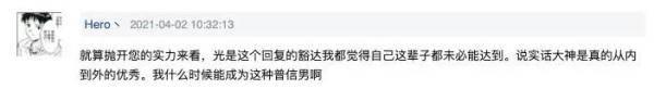 菲娱4娱乐-首页【1.1.9】