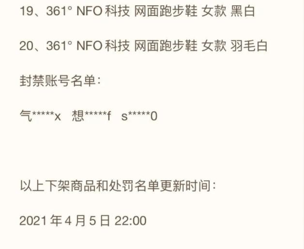 天顺娱乐app-首页【1.1.2】  第4张