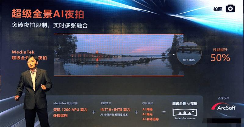 首发天玑1200比肩骁龙865+!realme GT Neo评测的照片 - 12