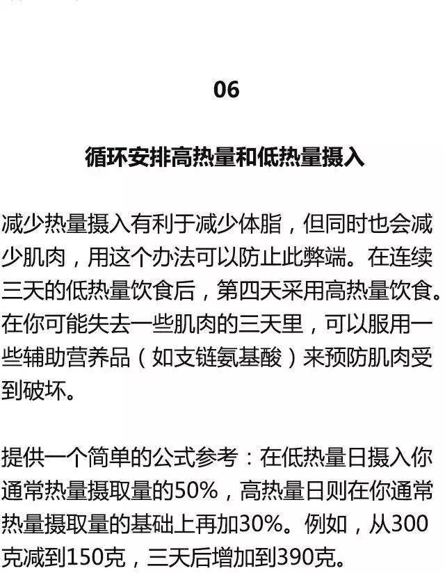 拉菲8总代理-首页【1.1.6】