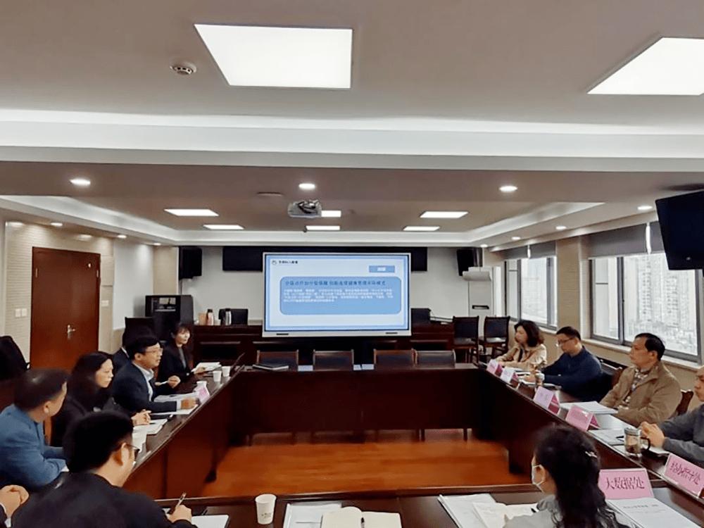 省医疗保障局会同四川大学华西第二医院研讨多层次保障体系研究项目工作方案
