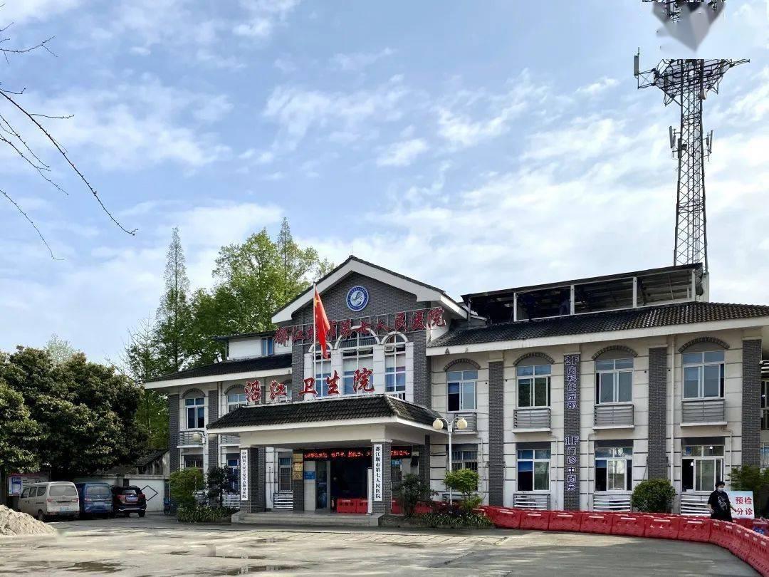 都江堰市推进区域医疗卫生资源整合 加快提升乡村医疗卫生服务能力